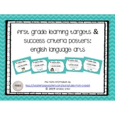 First Grade Learning Targets & Success Criteria Posters: E