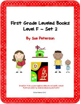 First Grade Leveled Books:  Level F - Set 2