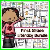 First Grade Phonics | first grade literacy centers | 1st grade centers | Bundle