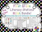 First Grade Literacy Centers MEGA Bundle Part 1