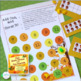 First Grade Literacy and Math Back to School Bundle