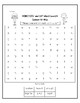 First Grade MONDO Look and Say Words:  WORD SEARCHES