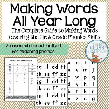 Making Words First Grade Phonics Bundle