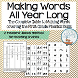 Making Words First Grade Phonics Bundle