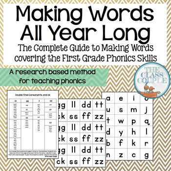 Making Words First Grade Phonics Bundle By The Class Couple Tpt