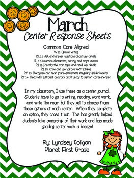 First Grade March Center Response Sheets or Journal