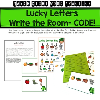 First Grade March Sight Word Activities