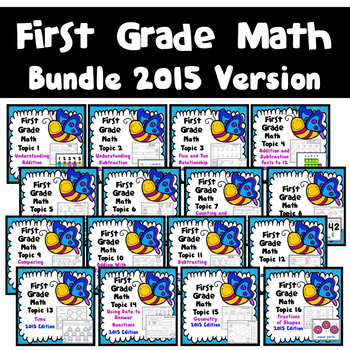 First Grade Math  2015 Version Bundle