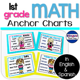 First Grade Math Anchor Chart Posters in English and Spanish