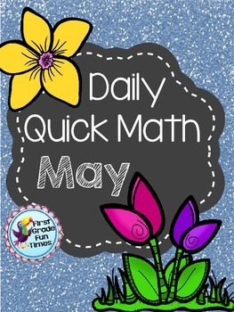 May Quick Math End of the Year Activities