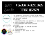 First Grade Math Around the Room All Year (Growing Bundle)