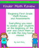 First Grade Math Assessment and Review Using Kinder CCSS, Updated