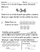 First Grade Math Assessments in Spanish