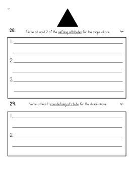 First Grade Math Benchmark #1 & #3 Common Core Aligned