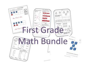 First Grade Math {Bundle}