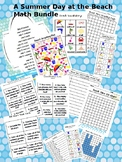 First Grade Math Bundles (Multiple/Growing sets)