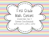 First Grade Math Centers Envision Math Topic 3 Common Core