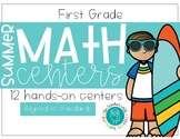 First Grade Math Centers (Summer Themed)