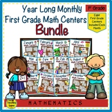 First Grade Math Centers Year Long Bundle