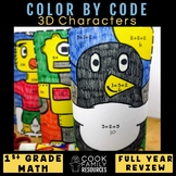 First Grade Math Color by Code | Full Year Set