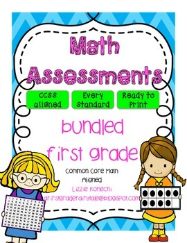 First Grade Math Common Core Aligned Assessments Units 1-5 Bundled
