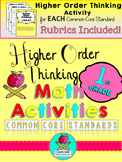 {Higher Order Thinking Activities} First Grade Math Common Core Bloom's Taxonomy