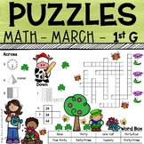1st Grade Math Crossword Puzzles - March