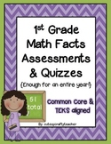 First Grade Math Facts Quizzes and Assessments