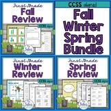 First Grade Math {Frog Math} Fall, Winter, Spring Reviews Bundle