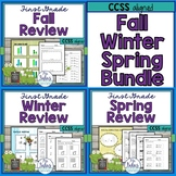 First Grade Math {Frog Math} Fall, Winter, Spring Reviews