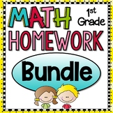 First Grade Math Homework Bundle with Digital Option for Distance Learning