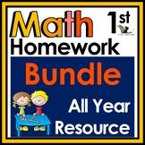 First Grade Math Homework Bundle with Digital Option for D