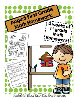 First Grade Math Homework {Growing Bundle}
