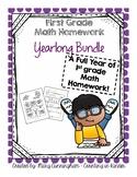 First Grade Math Homework {Growing Bundle}