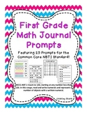 First Grade Math Journal Prompts: 25 Prompts for the Common Core NBT1 Standard!