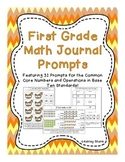 First Grade Math Journal Prompts: 31 Prompts for the Common Core NBT Standards!