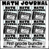 First Grade Math Journal Year Bundle