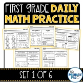 First Grade Math Morning Work: Bundle 1