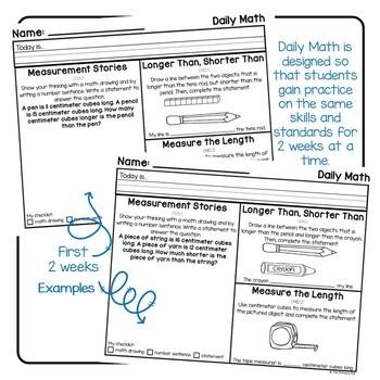 First Grade Math Morning Work: Bundle 3