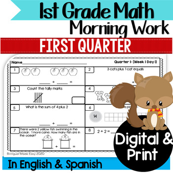 First Grade Math Morning Work FREEBIE in English & Spanish