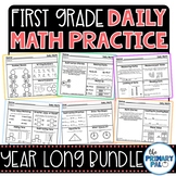 First Grade Daily Math: Year Long Bundle