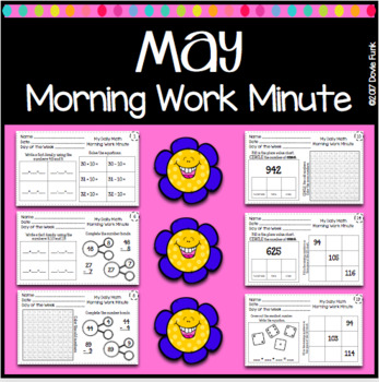 First Grade Math Morning Work Minute - May