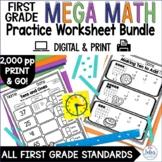 First Grade Math Number Sense Activities Bundle   Mega Mat
