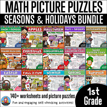 First Grade Math Picture Puzzles BUNDLE (Seasons & Holidays)