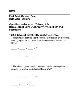 First Grade Math Portfolio Assessment