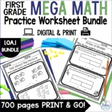 First Grade Math 1.OA.1 Problem Solving Mega Math Practice