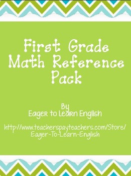 First Grade Math Reference Packet