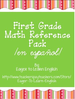 First Grade Math Reference Packet (in Spanish!)