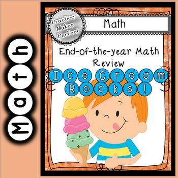 End of the Year Math Review for First Grade