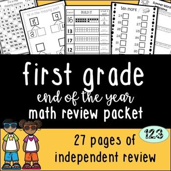 First Grade Math Review {NO PREP!} Packet